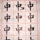 Zeng Zixin