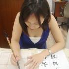 Huang Huiyan