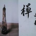 Zheng Anna
