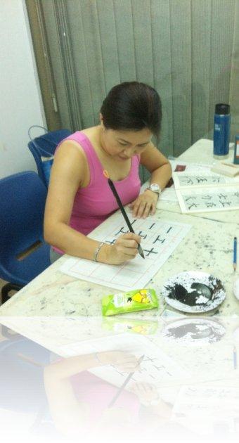 Huang Yuyin