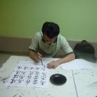 Cai Jianling