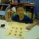 Ethan Liaw Wei Zong