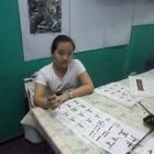 Xi Yuling