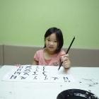 Zhang wei e