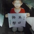 Chen Binghong