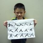 Shen Ruipeng