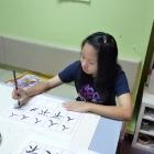 Chen Jielin