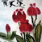 Jayden Ng Wen Kang