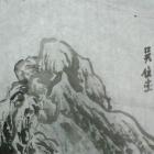 Wu Yijie