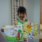 Zhu Yisa