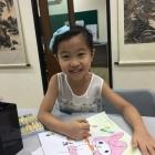 Chen Xiangyi Vivian, 陈湘伊