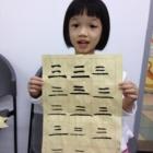 Kuang Shijie