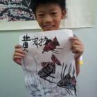 Jeremy Wong