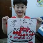 Li Jinjian