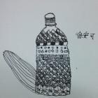 Xu Anke