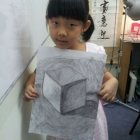 Shi Rui Xin
