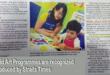 How the Straits Times Introduced us