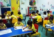 Art Class @ kindergarten
